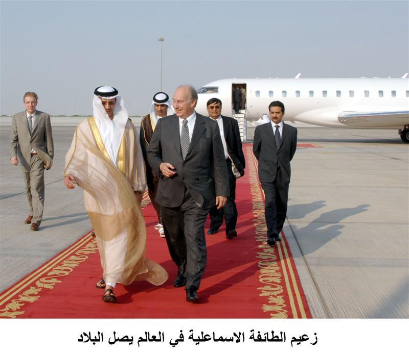 Deputy Prime Minister UAE Hamdan bin Zayed receives Prince Karimaga khan