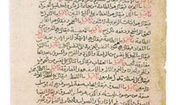 Ikhwan al-Safa