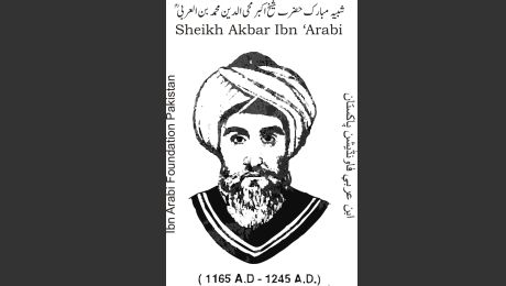 ibn-arabi