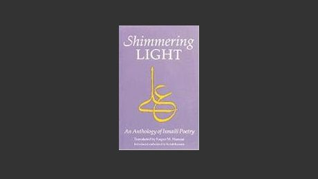 shimmering-lights