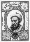 Ibn_yunus