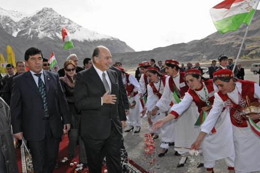 Collection of verses dedicated to the Aga Khan brought out in Dushanbe