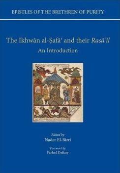 ikhwan-al-safa