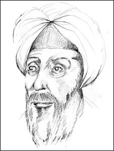 al-haytham