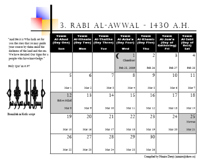 Muslim Calendar For The Year 1430 A H Ismailimail
