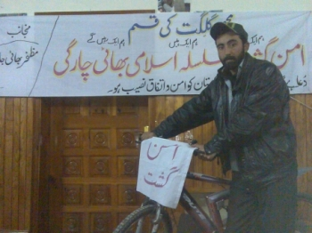 muzafar-with-his-bike1