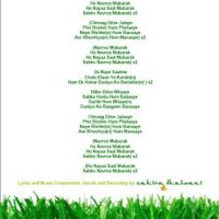 Navroz Mubarak Song by Zahira Dhalwani