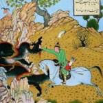 Libro de los Reyes del Shah Tahmasp