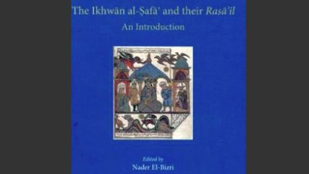 Introductory Volume on the Ikhwan al-Safa'