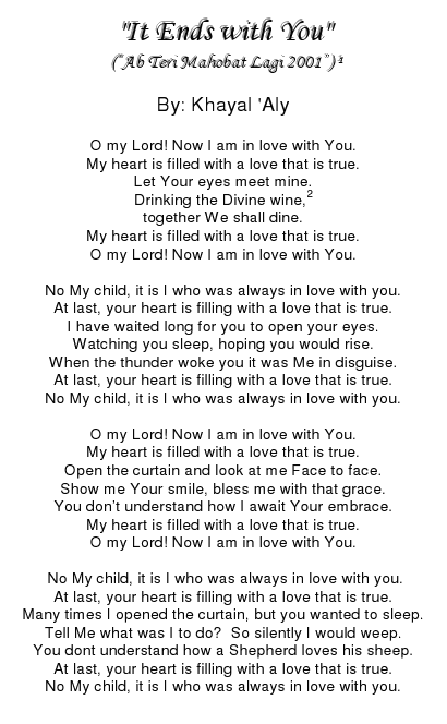 poem-by-khayal-aly