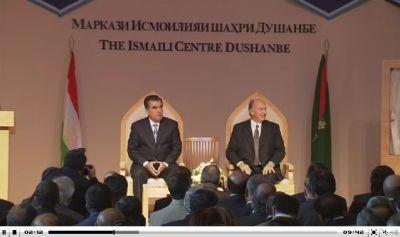 inauguration-video-ismaili-center-dushanbe