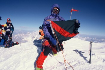 Ali Musa On The Top Of G-II (8035m)