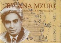 Bwana Mzuri