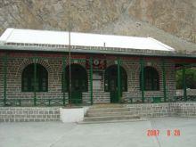 Passu Jamatkhana Hunza