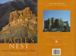 eagles-nest-small
