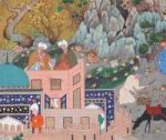 Islamic Arts Magazine Treasures of the Aga Khan Museum