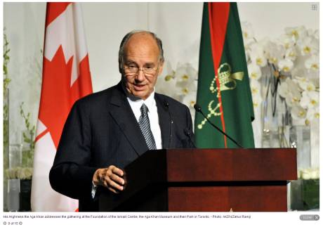 AKDN: Images from the Foundation of the Ismaili Centre, the Aga Khan Museum and their Park in Toronto