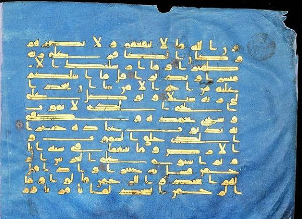 "Folium From The ""blue Qur'an"" North Africa, 9-10 Century CE Ink, opaque watercolour, silver (now oxidised), and gold on blue-dyed parchment 26 x 69 cm AKM00477 (image: Ismailimail/Aga Khan Museum)"