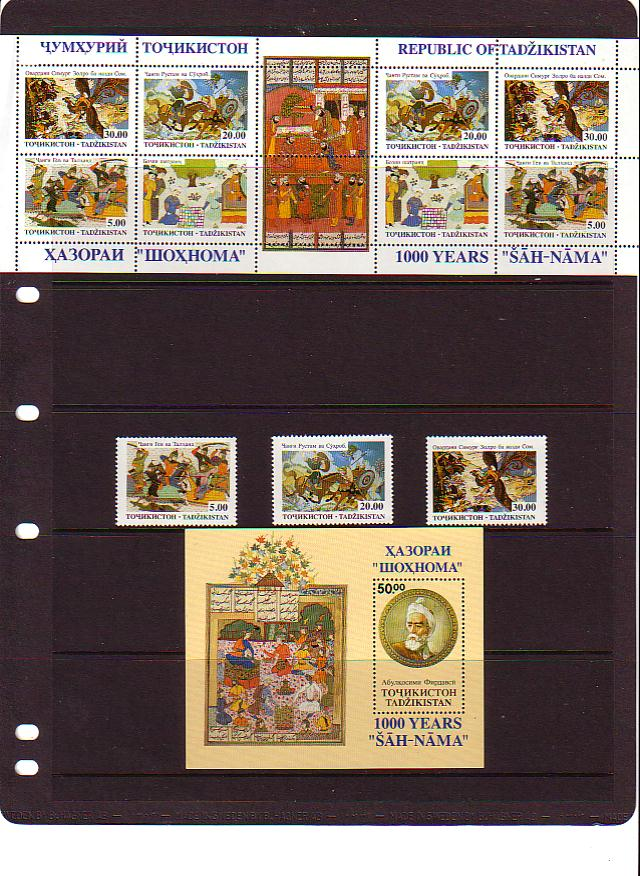 Stamps issued by the Tajik Postal Authority for the celebration of ...