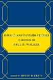 Chicago Studies on the Middle East: Ismaili and Fatimid Studies in Honor of Paul E. Walker
