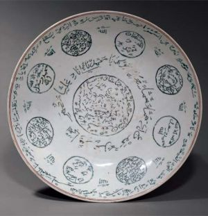 22 amazing ceramic pieces from the Aga Khan Museum