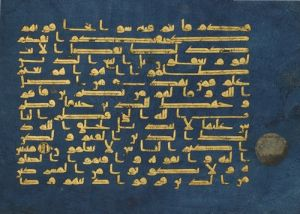 Islamic Art Collection at the Metropolitan Museum of Art in New York goes Digital