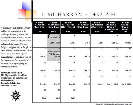 muslim-calendar-1432