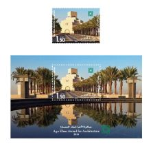 stamp Aga Khan Award for Architecture 2010 Souvenir Sheet-new
