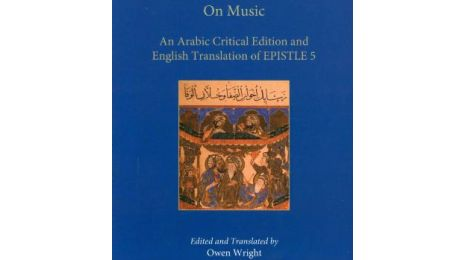 Book - On Music: An Arabic Critical Edition and English Translation of Epistle 5