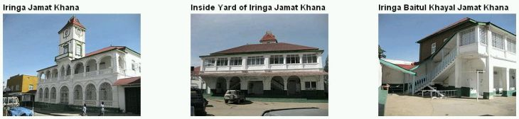 Iringa Jamatkhana, Shaffin Haji photos