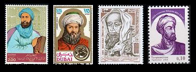avicenna-stamps
