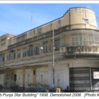 Habib Punja Star Building - it was demolished in 2006