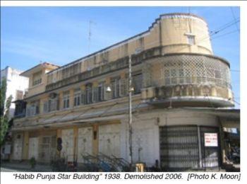 Habib Punja Star Building - it was demolished in 2006