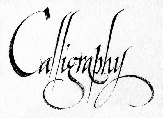 Calligraphy Ismailimail