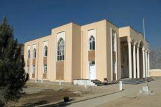 Hasan-i Sabbah Jamatkhana in Khair Khana Kabul Afghanistan