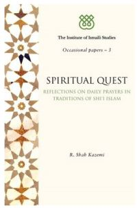 Book launch at the Ismaili Centre Dubai: Reflections on Quranic Prayer According to the Teachings of Imam Ali, by Dr. Reza Shah Kazemi