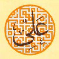 Yawm-e Ali