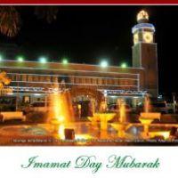 Send an Imamat Day eCard
