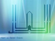 Islamic Art Work by Ahmad Ladhani