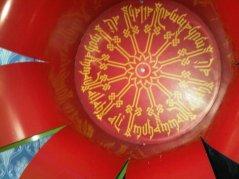 Green Park Jamatkhana Mum bai Decoration for Imamat Day July 2011 -3