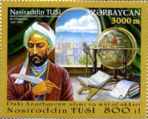 Nasir al-Din al-Tusi and Astronomy, by Alnoor Merchant