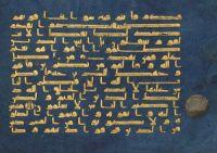 blue-quran