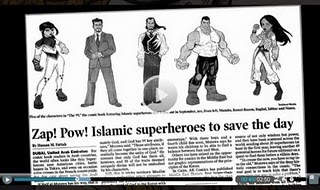 Islamic Art: Zap! Pow! Islamic Superheroes to save the day