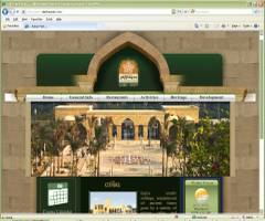 Website Al-Azhar Park Cairo