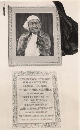 Plaque in Rangoon Jamatkhana, Vazir Missionary U Kan Gyi - Photograph Nazir Alimohammad and family, 1960 Burma