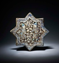 Treasures of the Aga Khan Museum in Malaysia:  Architecture in Islamic Arts - Islamic Arts Magazine
