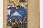 Architecture in Islamic Arts: Treasures of the Aga Khan Museum