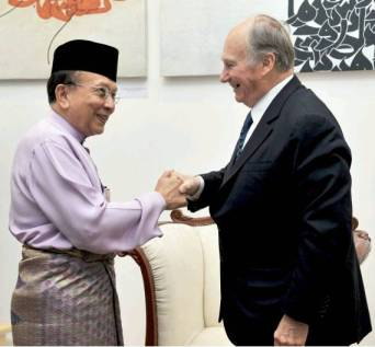 Malaysian Ministry of Information, Communication and Culture: Launch of Aga Khan Museum of Islamic Art