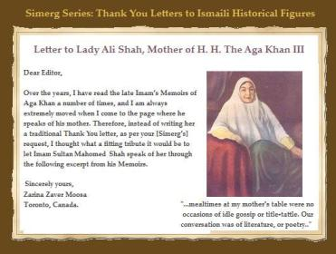 Reflection for Mother's Day: A Thank You Letter to Lady Ali