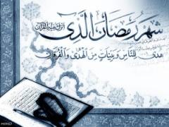 Sawm: The Esoterics (Bāṭin) of Fasting « Ismā'īlī Gnosis